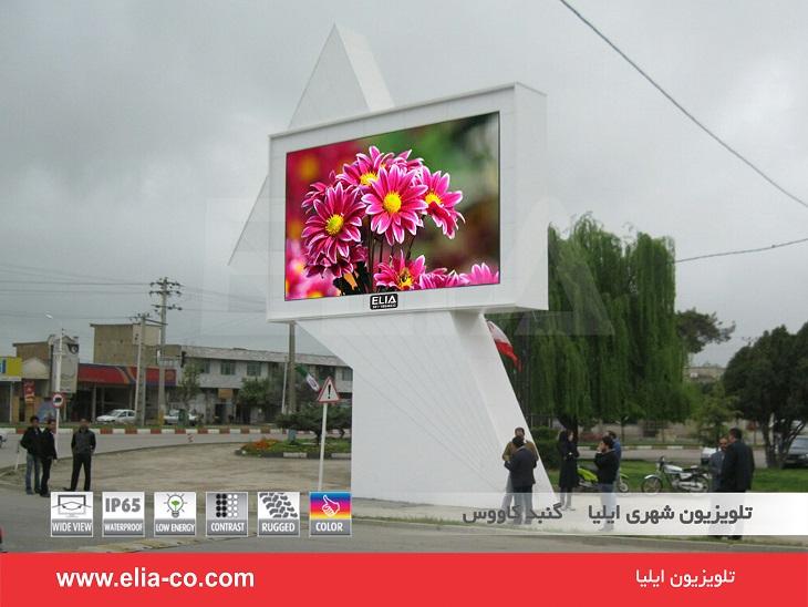 طراحی پایه تلویزیون شهری