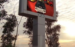 تلویزیون شهری ایلیا آبادان 3