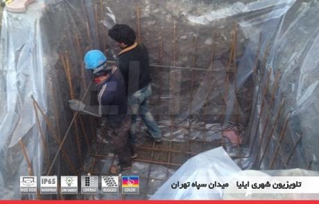 تلویزیون شهری میدان سپاه تهران1