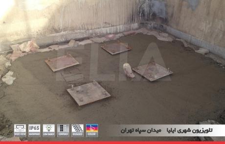 تلویزیون شهری میدان سپاه تهران2