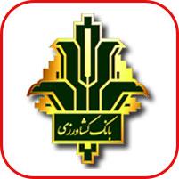بانک کشاورزی کردستان
