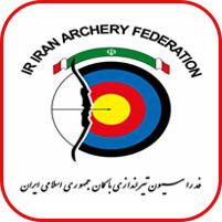 فدراسیون تیراندازی با کمان جمهوری اسلامی ایران