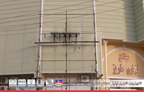 تلویزیون شهری ایلیا مجتمع تجاری ماریز - بندر خمیر1