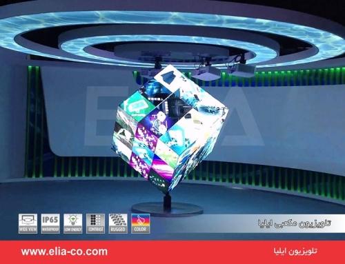 تلویزیون مکعبی ۴