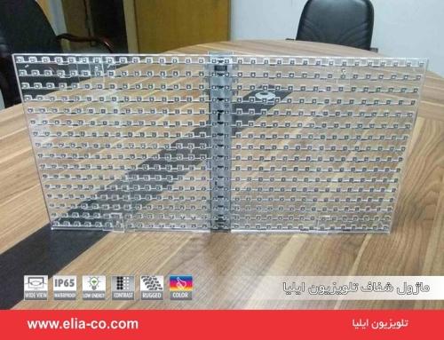 ماژول تلویزیون شفاف ۱