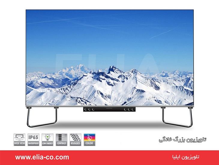 تلویزیون بزرگ خانگی