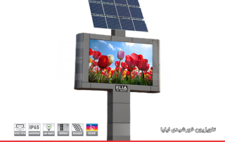 تلویزیون خورشیدی ایلیا