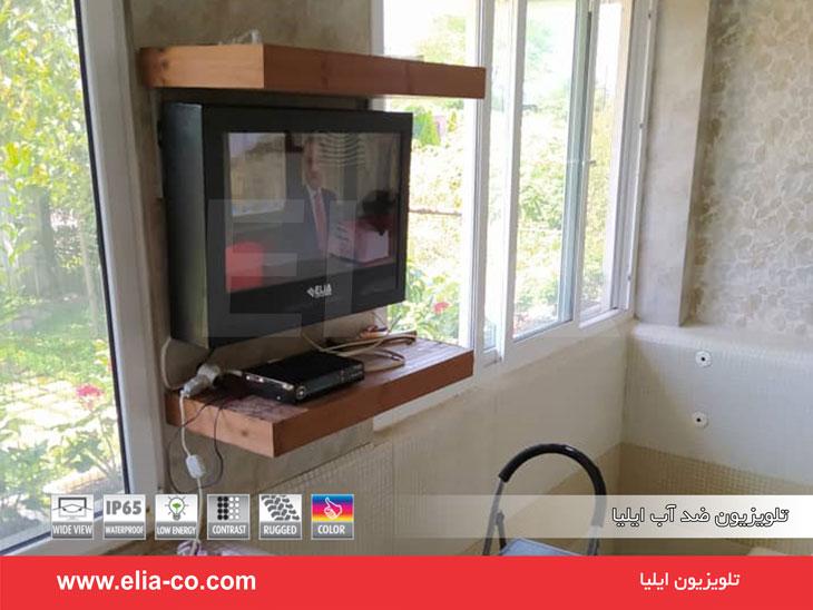 تلویزیون ضد آب استخر