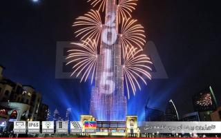 تلویزیون پرده ای برج خلیفه دبی