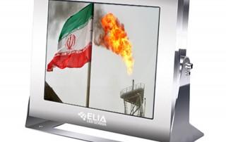 تلویزیون ضد انفجار ایلیا